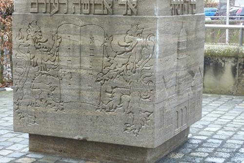 Memorial Synagogue Bamberg
