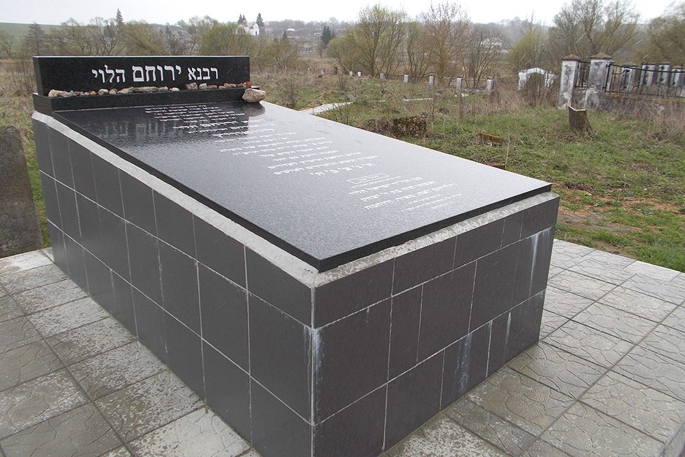 Holocaustmonument Mir