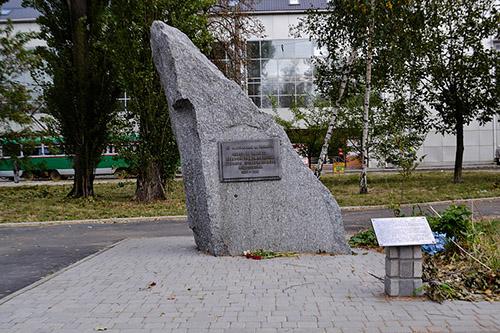 Monument G.I. Andrusenko