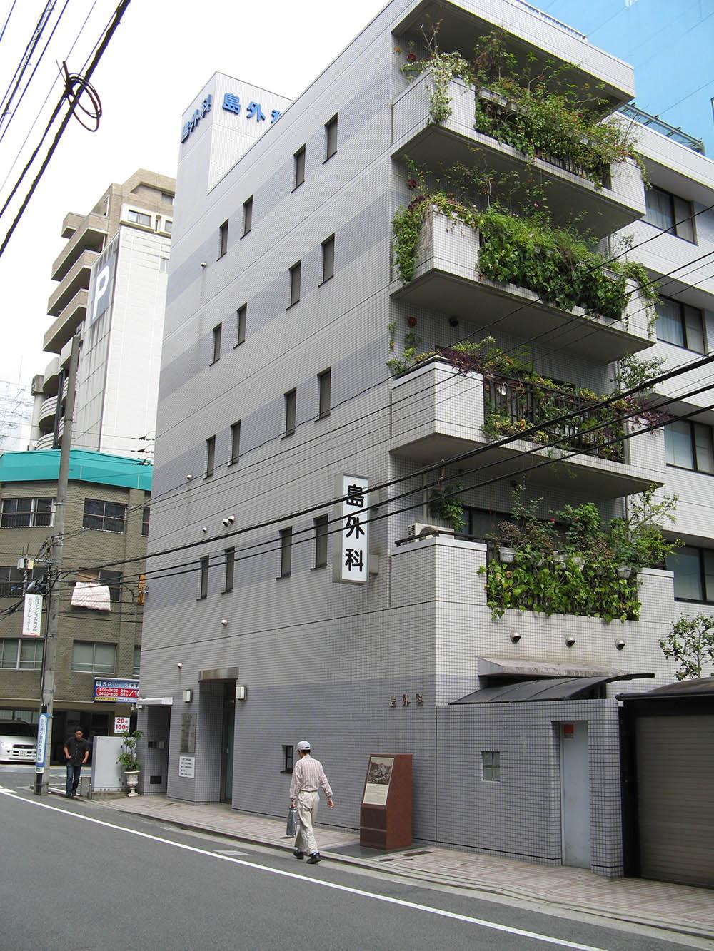 Shima Ziekenhuis