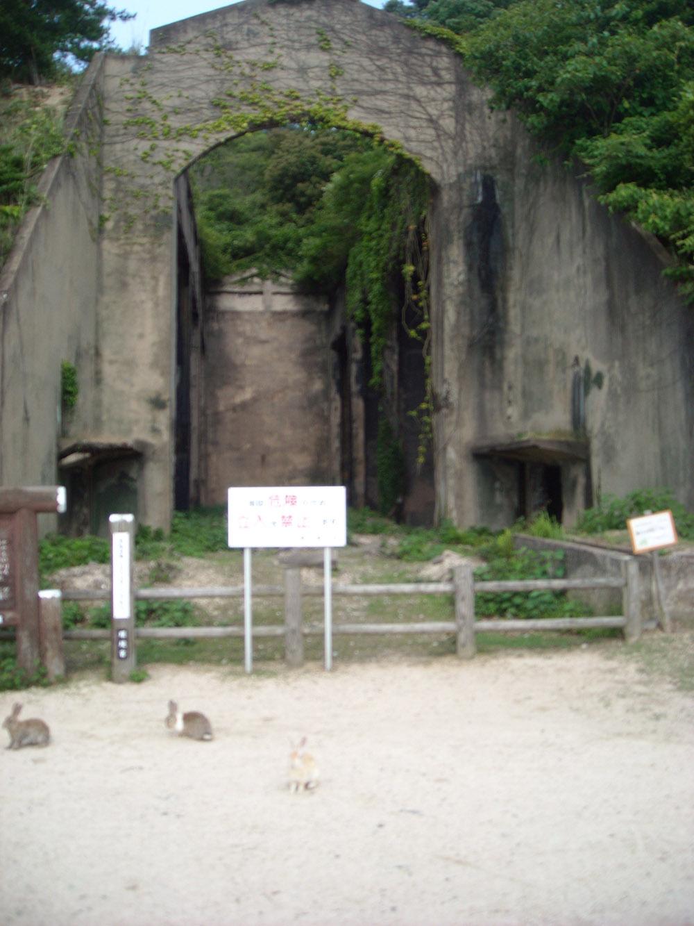 Poison Gas Warehouse Okunoshima