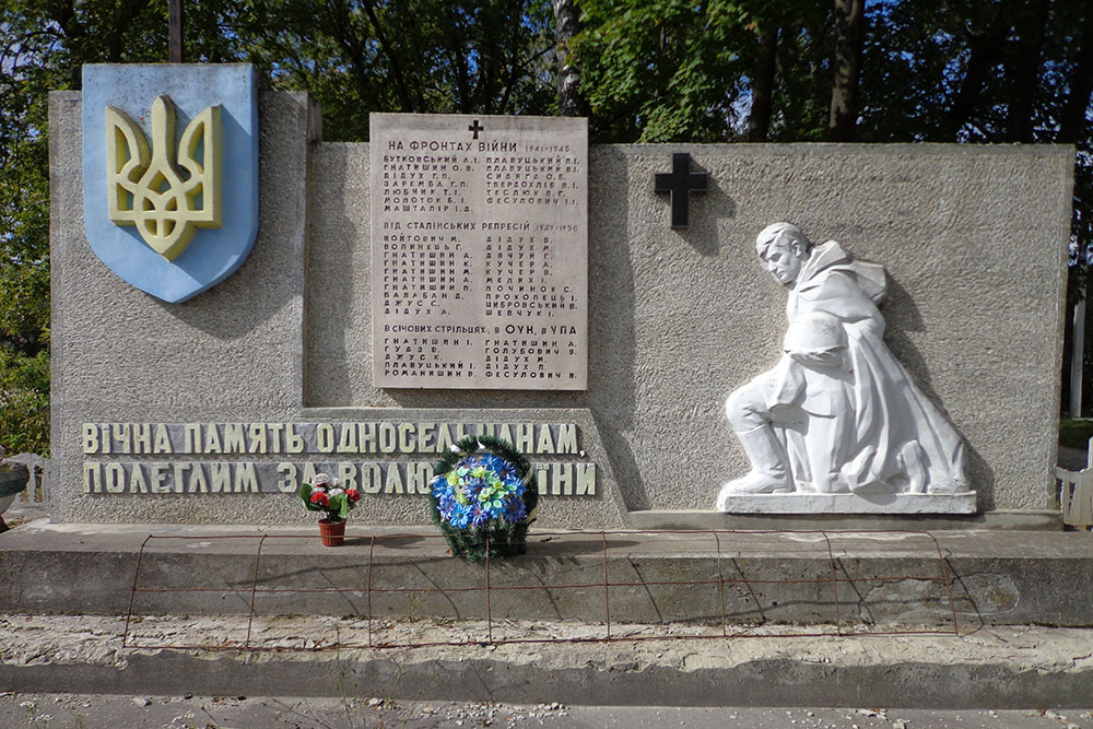 War Memorial Romanivka