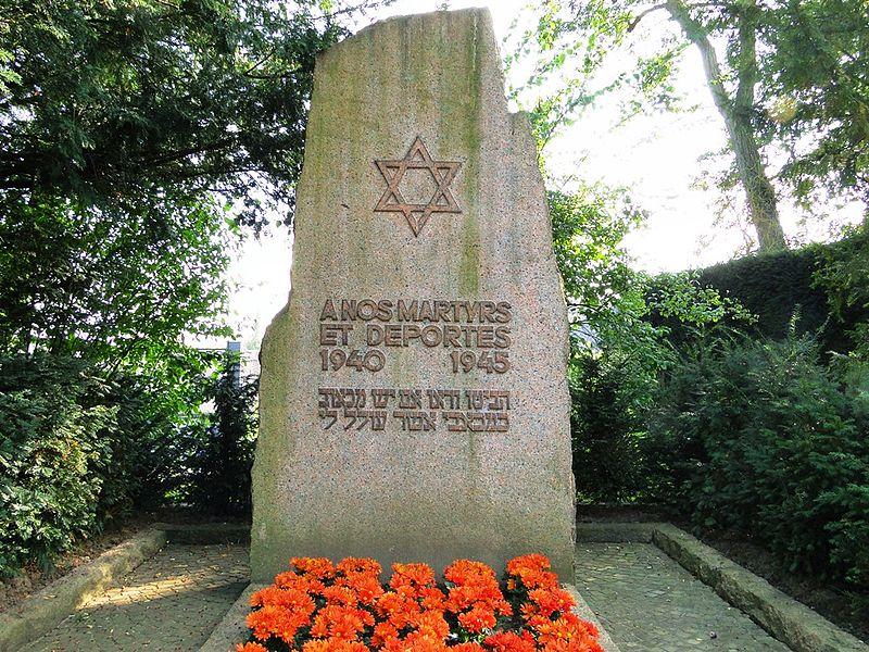 Joods Monument Nieuwe Joodse Begraafplaats