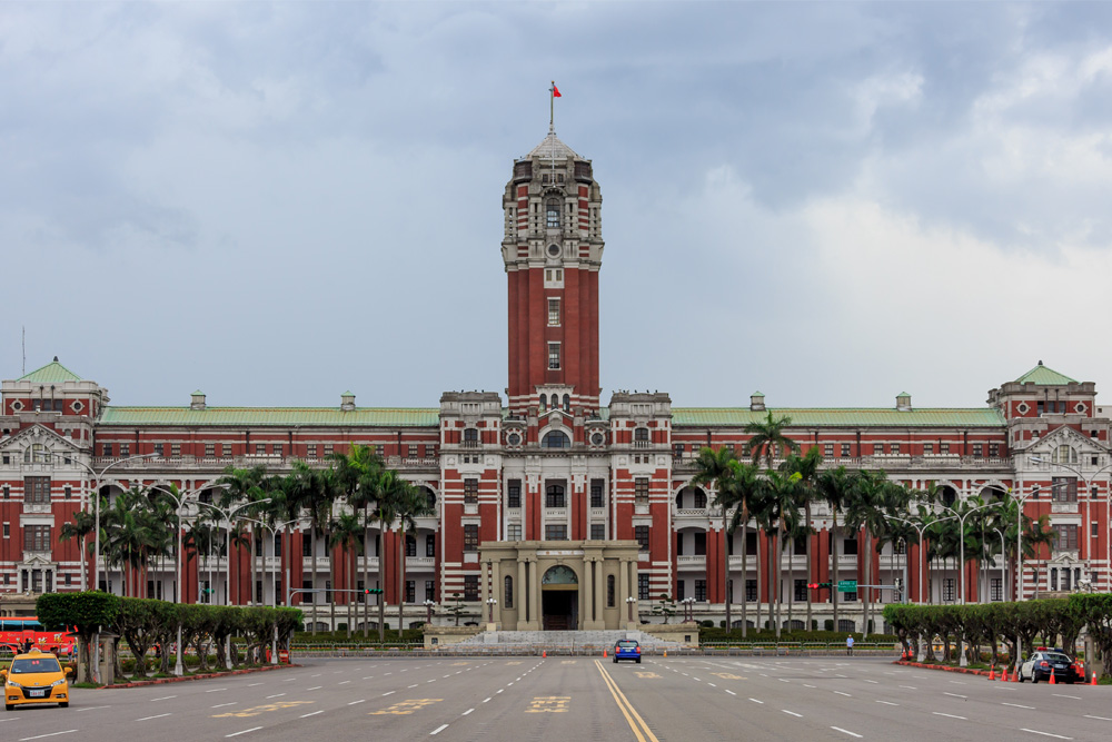 Former Office Japanese Governor Taiwan