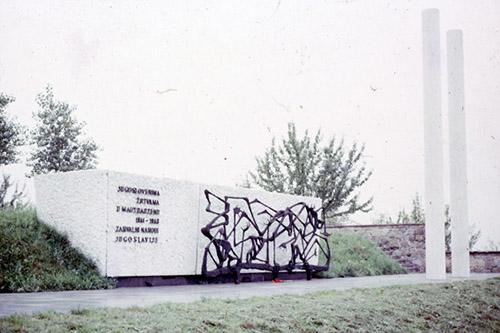 Yugoslav Memorial Mauthausen