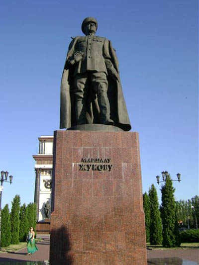 Memorial Marshall of the Soviet Union Georgy Zhukov