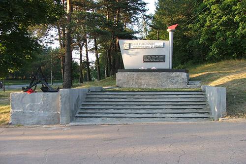 Luga Defence Line - Memorial Militia Baltic Shipyard