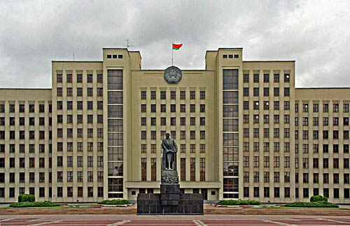 Belarusian State Government Building Minsk