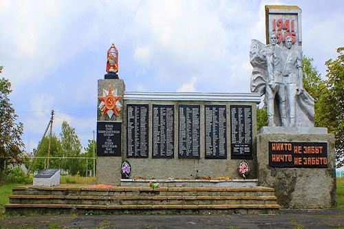 Mass Grave Soviet Soldiers & War Memorial Svobodne