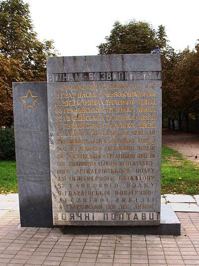 Monument Bevrijders