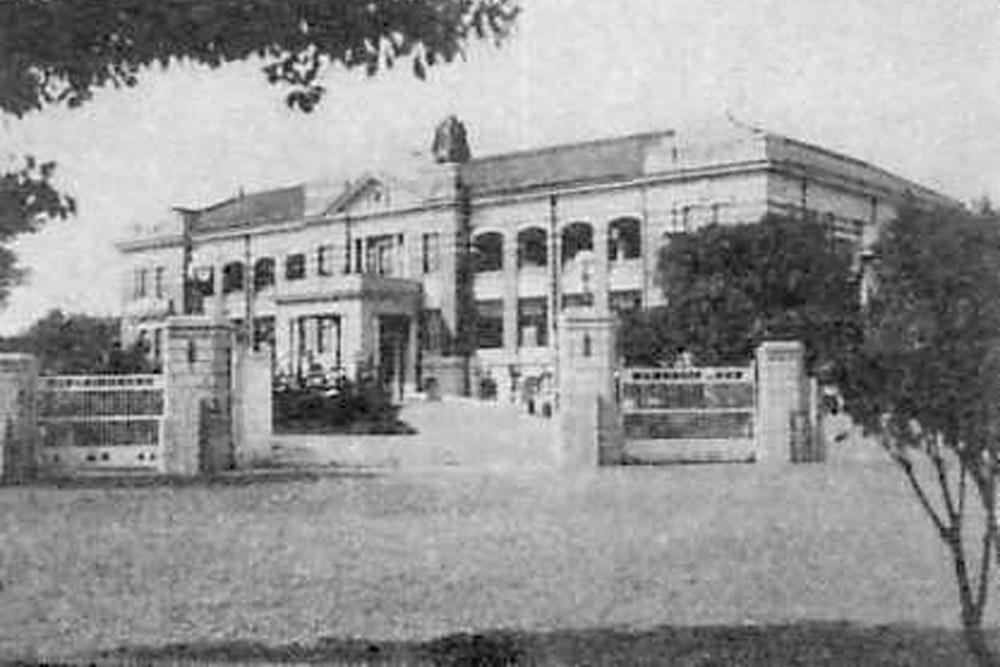 Former Headquarters Japanese 'Taiwan' Army