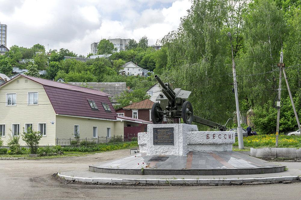 Kanonniersmonument Bryansk