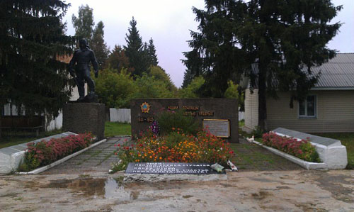 Mass Grave Soviet Soldiers & Partisans Holubivka