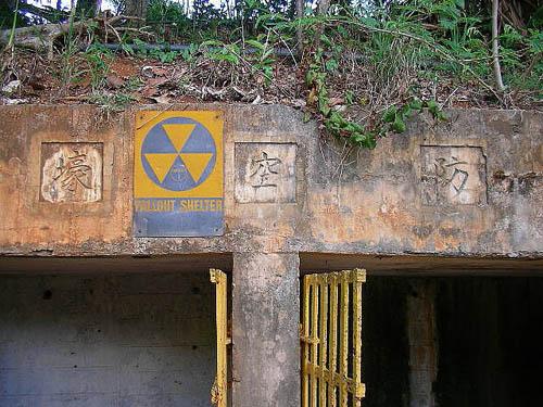 Japanese Air-Raid Shelters Hagatna