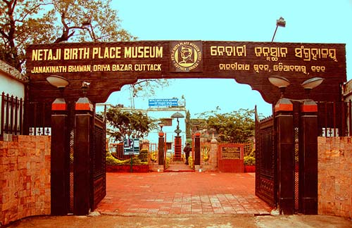 Subhash Chandra Bose Birthplace Museum