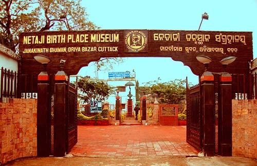 Subhash Chandra Bose Birthplace Museum
