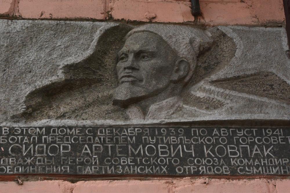 Plaquette Sydir Kovpak