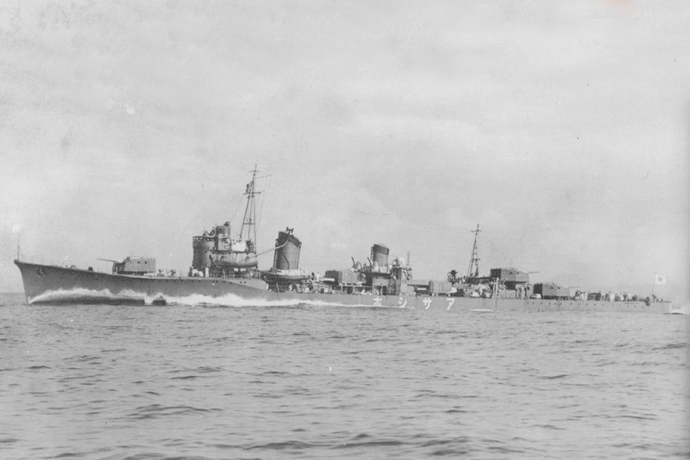 Shipwreck Asashio