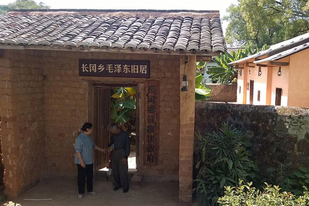 Former Residence Mao Zedong