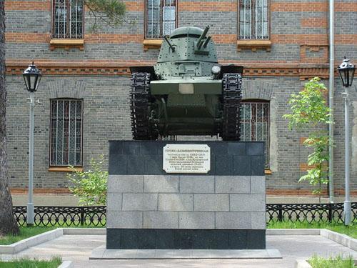 T-18 Tankette Khabarovsk