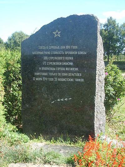 Monument 172 Infanteriedivisie