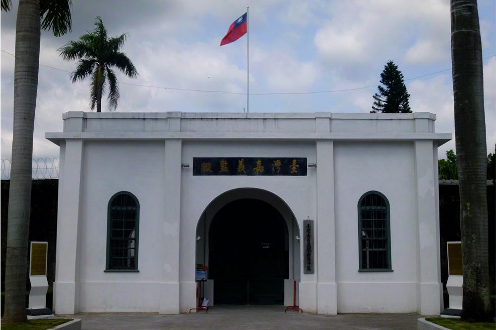 Oude Gevangenis Chiayi