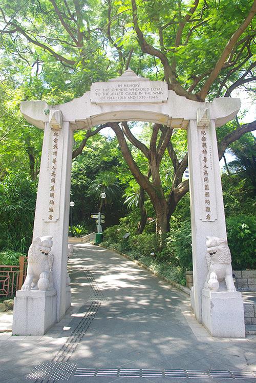 Chinese Memorial 1914-1945