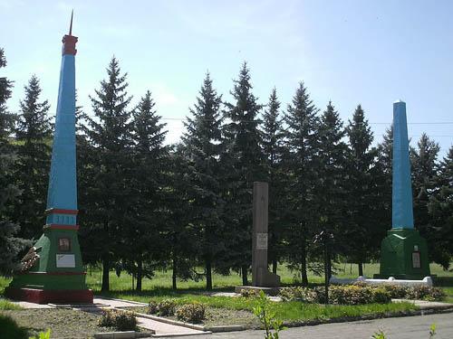 Cemetery of Honour Kramatorsk