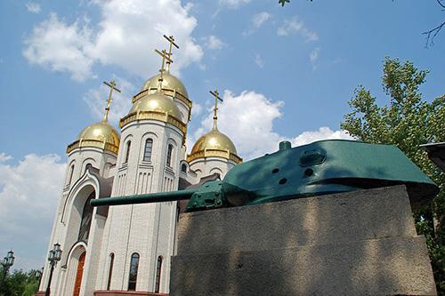 Mamaj-heuvel - T-34/76 Geschutskoepel