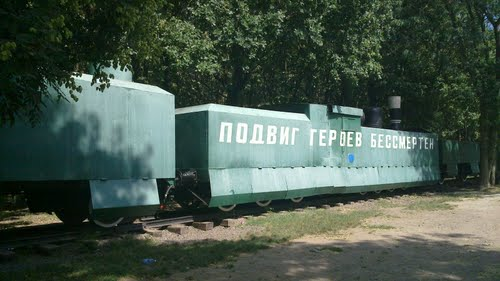 Soviet Armoured Train (Odessa)