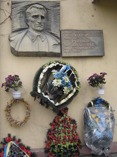 Monument Generaal Roman Shukhevych
