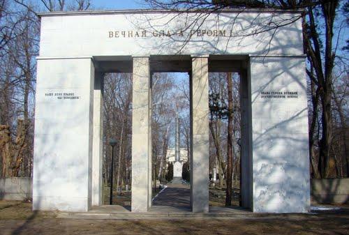 Sovjet Oorlogsbegraafplaats Kalisz