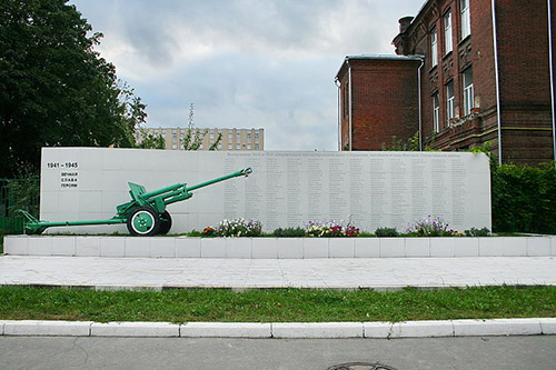 Monument Afgestudeerde Artilleristen