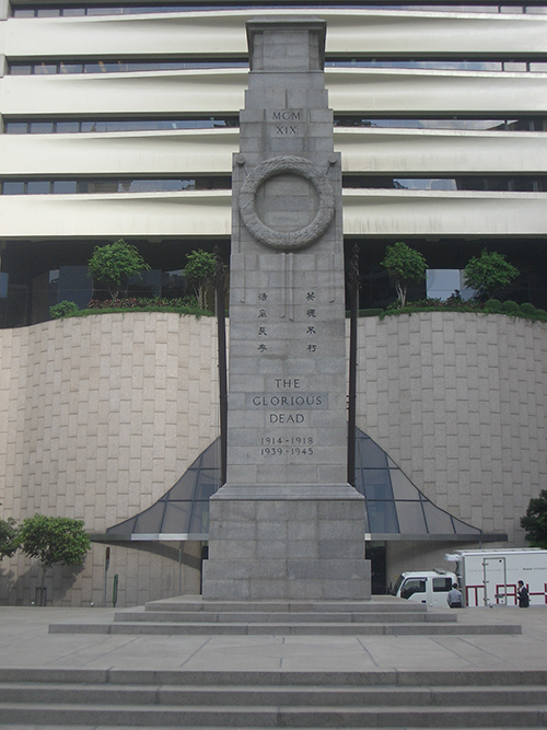 The Cenotaph 1914-1945