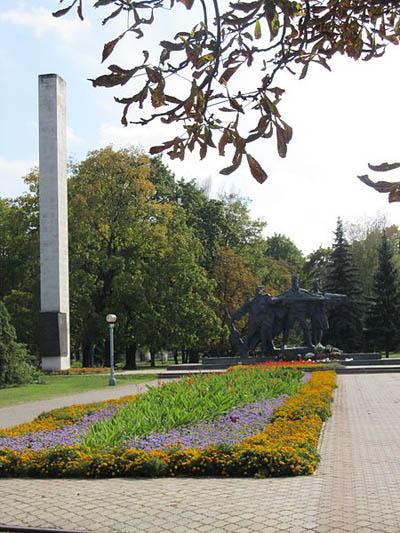 War Memorial Sumy