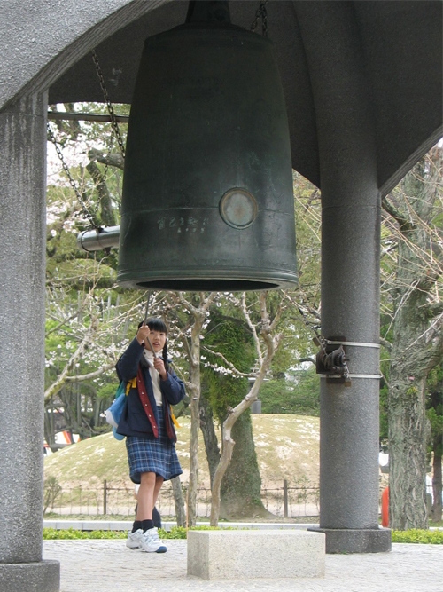 Hiroshima's Vredesbel