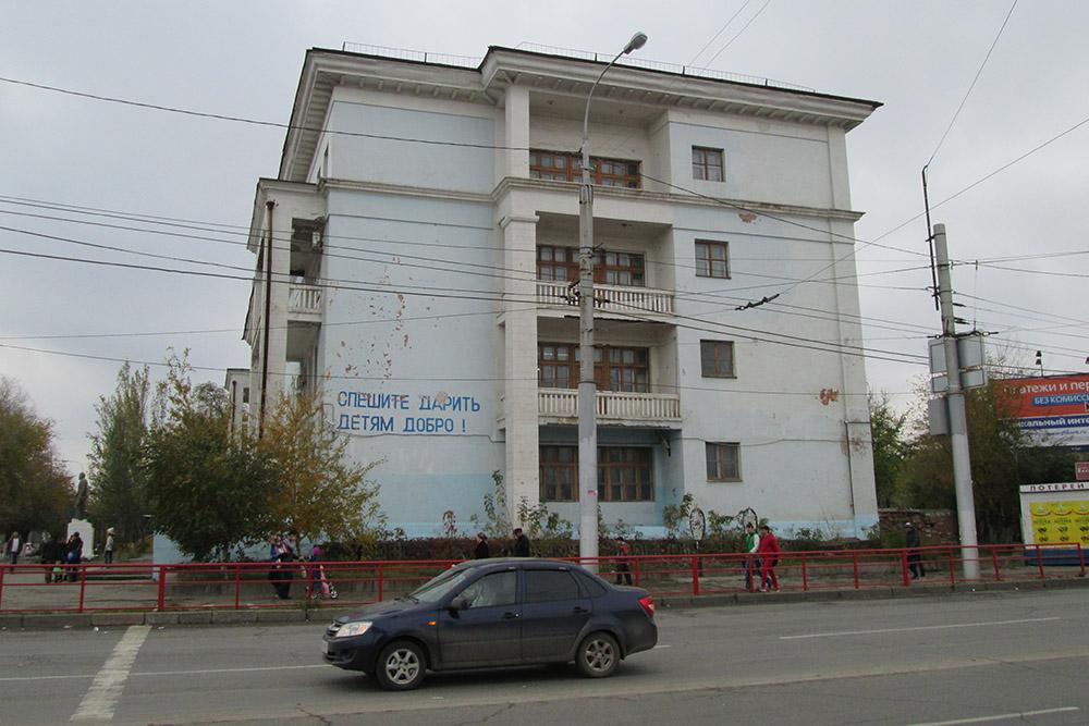 Locatie Martelaarschap I. Fyodorov