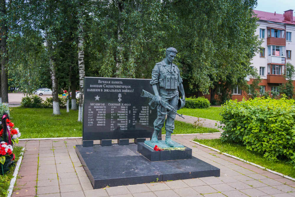 Memorial Local Conflicts Solnechnogorsk