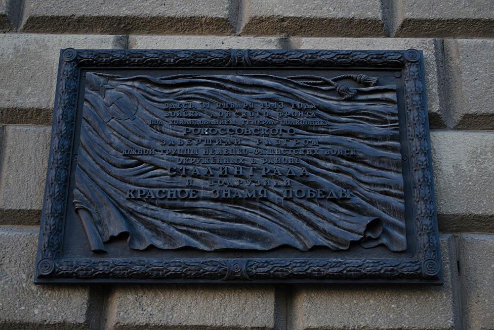 Plaquette 31 Januari 1943 Volgograd