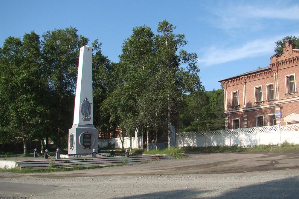 Memorial Battle of Lake Khasan