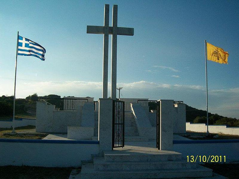 Memorial Massacre Ano Kerdyllia and Kato Kerdyllia