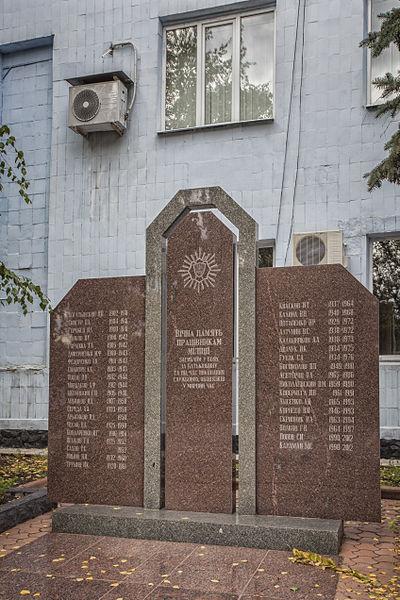 Memorial Killed Police Officers