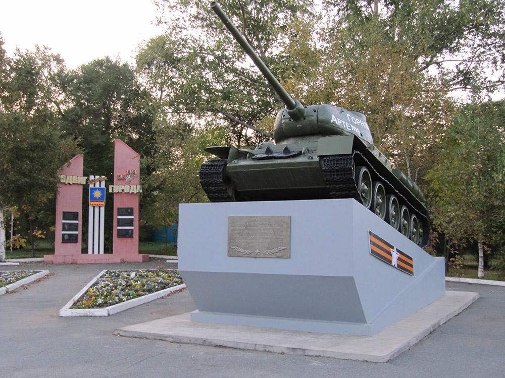 Monument Tankcolonne