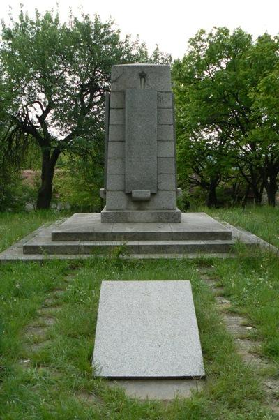 Memorial Partisans Muhovo