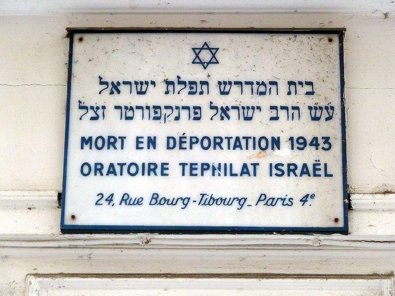 Plaquette Israel Frankfurter