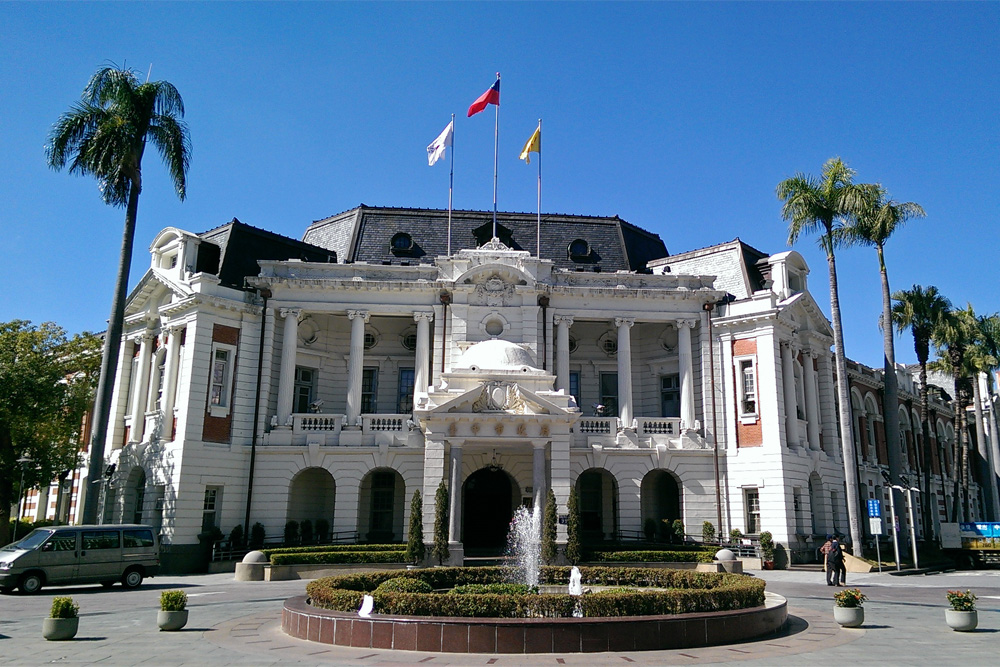 Former Japanese Occupation Office