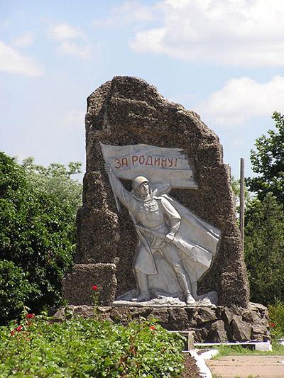 Collective Grave Soviet Soldiers & War Memorial Dokuchajevsk