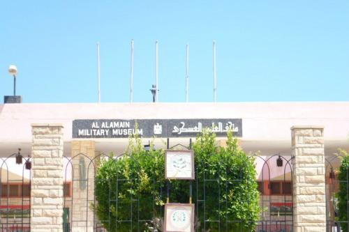 Militair museum El Alamein
