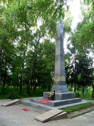 War Memorial Hobultova