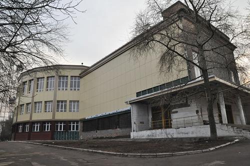 Former Concentration Camp Donetsk